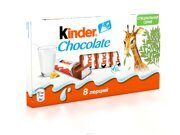 """Kinder Chocolate"" шоколад 100 г"