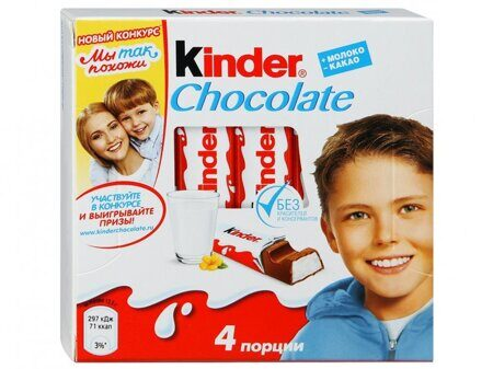 """Kinder Chocolate"" шоколад 50 г"